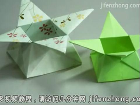 【折纸视频教程大全_几分钟网-如何折星星盒子