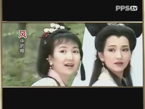 【中国古装影视美女mv之如梦尘烟】
