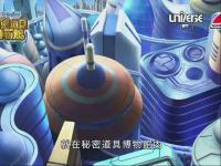 《大雄的秘密道具博物馆》香港版预告片[HD]