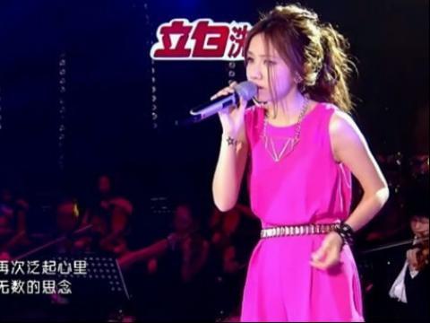 我是歌手第二季第_我是歌手第二季-邓紫棋