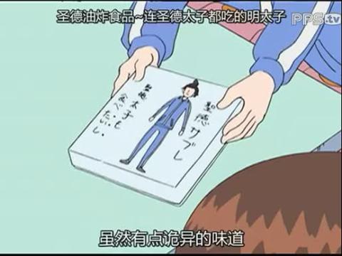 我在用 #iacg# 观看 #acfun# 的视频 搞笑漫画日和4季3话 up主是 清姬图片