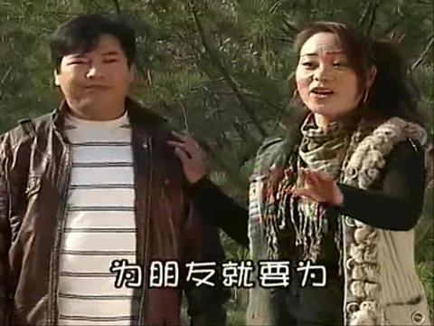 频道的《内蒙古二人台山曲《为朋友》》这个视频.