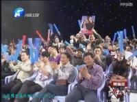 PPS视频:《武林风》 20130420 精编版_01