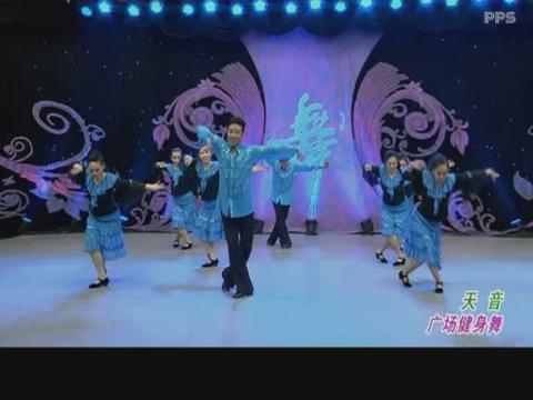 《周思萍广场舞-雕花的马鞍》这个视频