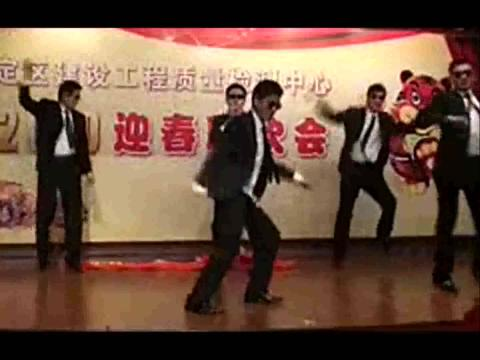 pps视频:晚会年会创意节目图片