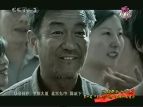 父亲-刘和刚